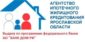Банк дом рф взять кредит